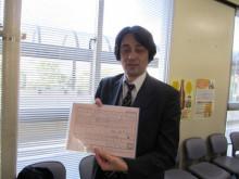 バンズプラスのブログ-倉本行政書士の倉本先生