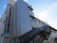 バンズプラスのブログ-品川陸運局